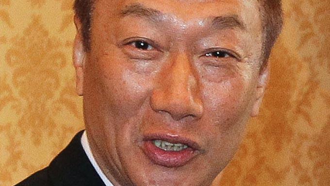 鴻海前会長の離脱から見る台湾国民党のあり方