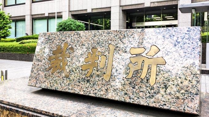 """東電刑事裁判~津波の予見対策と合わせて議論すべき""""もう1つの争点"""""""