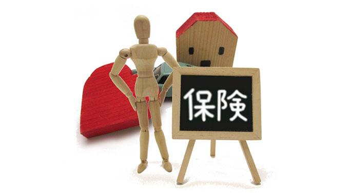 10月1日から火災保険料改定~「水災」の補填がポイント!