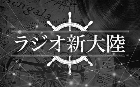 笠原将弘さん vol.2