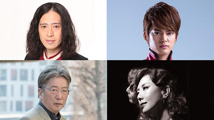 又吉直樹、中山優馬、伊集院静、戸田恵子……ひとりで挑戦しているゲストが大集合!