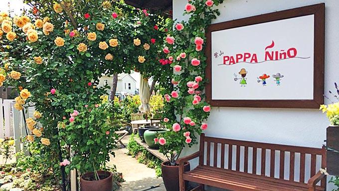 元サッカー日本代表監督・二宮寛が、珈琲店を営む理由とは?