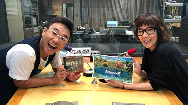 戸田恵子と八嶋智人、実は三谷幸喜作品に「あんまり出ていないんです」