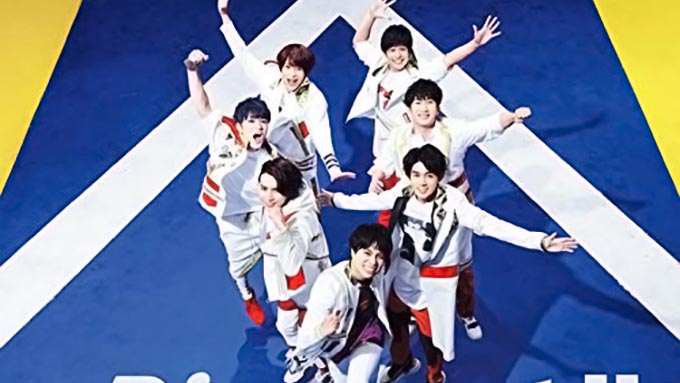ジャニーズWESTのNewシングル『Big Shot!!』がチャート1位を獲得!