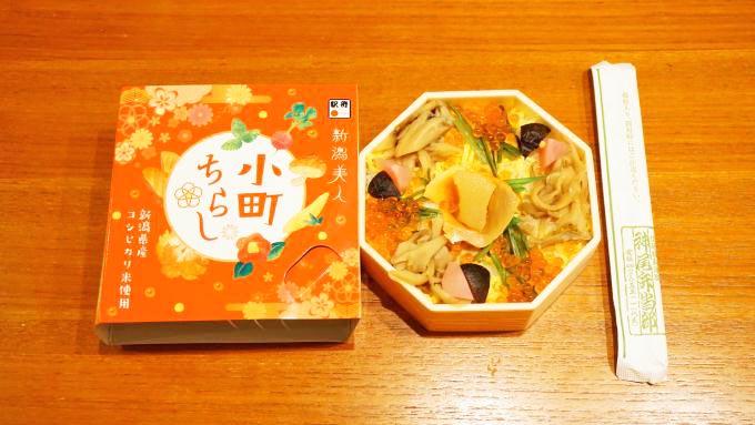 新津駅「小町ちらし」(1080円)~駅弁屋さんの厨房ですよ!(vol.18「神尾弁当部」編(6))