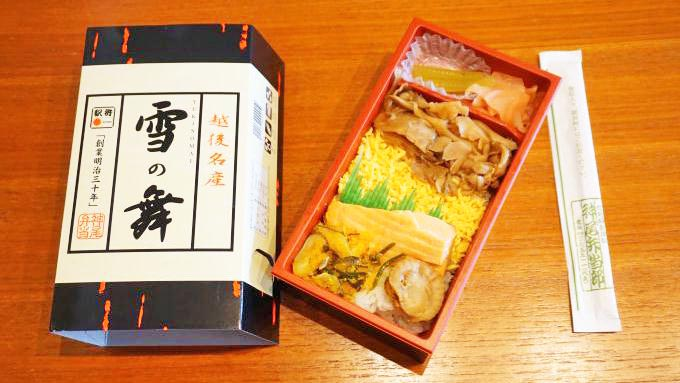 新津駅「雪の舞」(1030円)~引退間近! 新潟の国鉄形