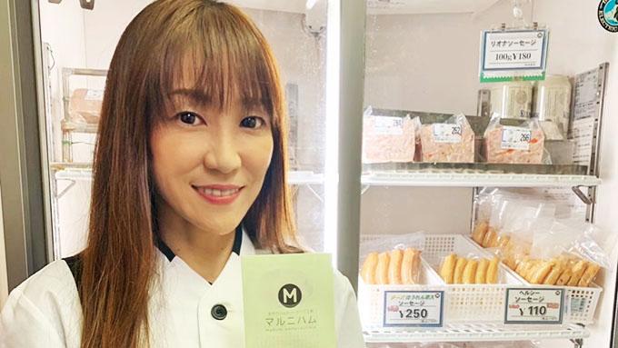東日本大震災時、地元の人々に商品を分けたハム・ソーセージ店のポリシー