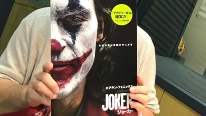 映画評論家が絶賛「この秋、絶対見て欲しい『ジョーカー』」