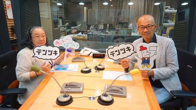 御朱印ブームの今、箱根三社を巡って、箱根の観光を応援!