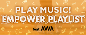 EMPOWER PLAYLIST