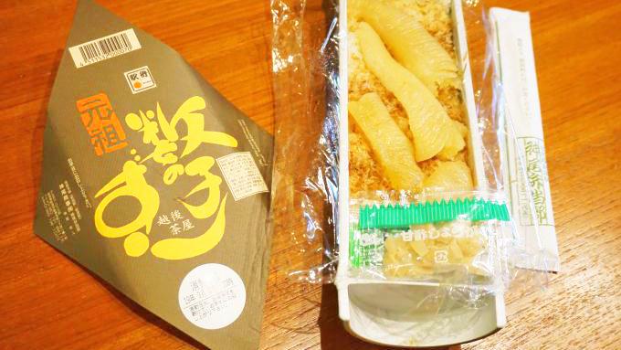 新津駅「数の子ずし」(1080円)~駅弁屋さんの厨房ですよ!(vol.18「神尾弁当部」編(4))