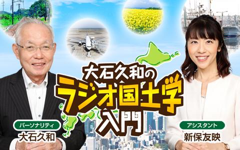 第29回のテーマは「特異な日本語」