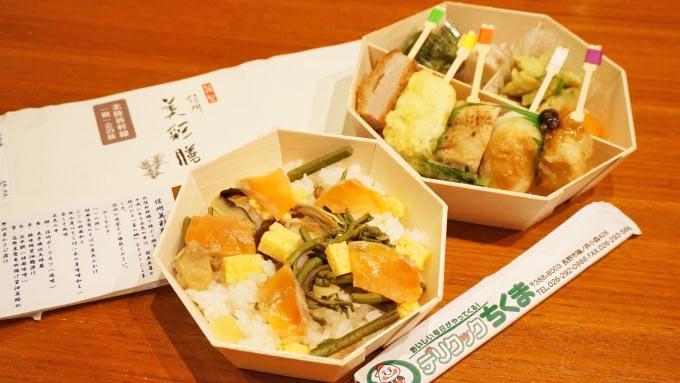 長野駅「信州美彩膳」(1100円)~じつは大宮から50分台で行ける長野!