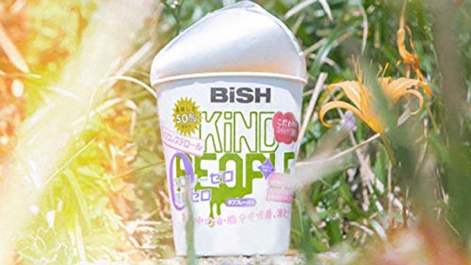 BiSHのNewシングル『KiND PEOPLE/リズム』がチャート1位を獲得