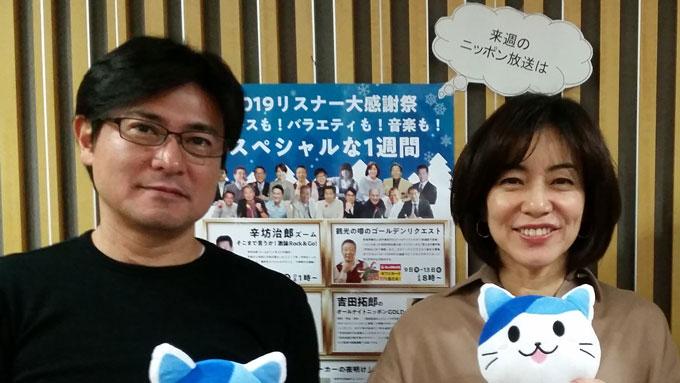 プロ野球選手と女子アナが結婚する理由~八木亜希子と安東弘樹が明かす