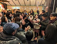 上星川駅前 満天の湯から中継!