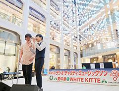 愛の泉@WHITE KITTE 浅井企画のお笑いステージからスタートです!