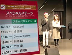 東京タワー メインデッキのステージがいよいよ始まります!