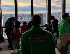 東京タワー メインデッキの愛の泉は黄昏時です
