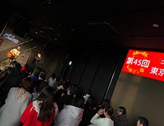 東京タワー メインデッキではGear 2nd のステージがスタート!