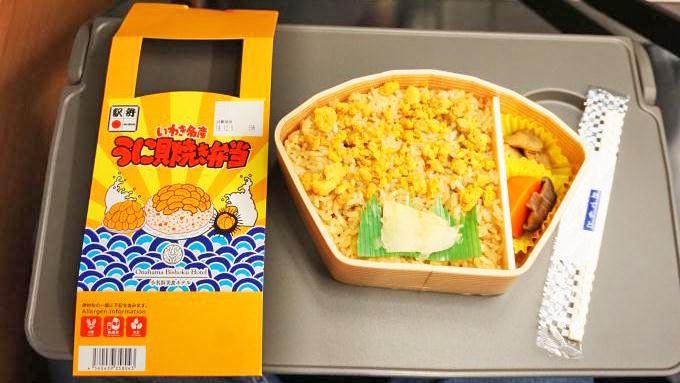 いわき駅「うに貝焼き弁当」(1000円)~硫黄の香りと共にじっくり温まる「いわき湯本温泉」