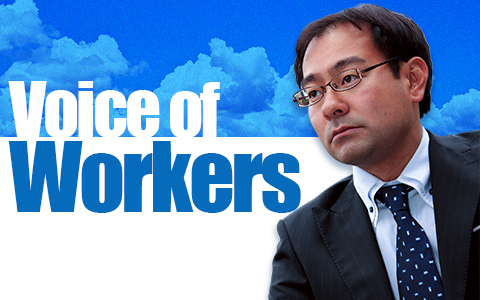 voice of workers