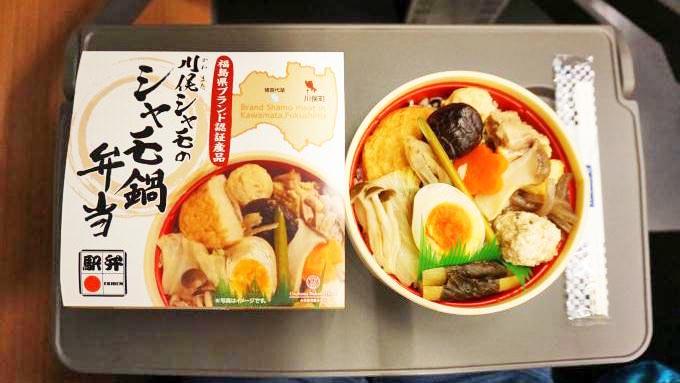いわき駅「川俣シャモのシャモ鍋弁当」(1400円)~「汽車」を口ずさみながら、常磐線の旅