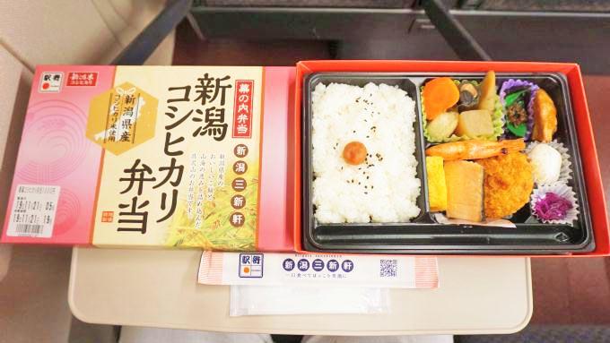 新潟駅「新潟コシヒカリ弁当」(1000円)~広大な越後平野と、豊かな水が生む美味しい米
