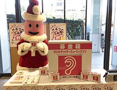 東京タワーの1階愛の泉は入口の右側です!
