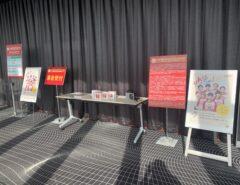 東京タワー展望デッキ愛の泉の様子です。