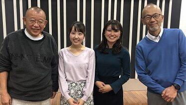 /tsurube/tsurube_blog/20191209-217946/