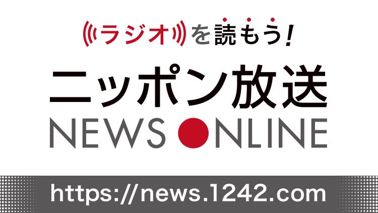 ニッポン放送 NEWS ONLINE