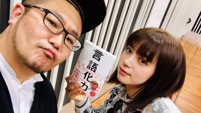 https://www.1242.com/tairiku/tairiku_blog/20200227-227455/
