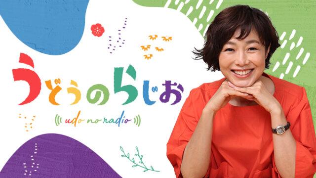 【第32回】スナック由美子本店~スナックは人生、休む場所~