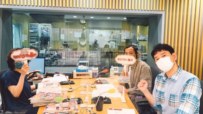 なぜか歩き方を笑われるミッちゃん その謎を鈴木保奈美さんが解き明かしくれました