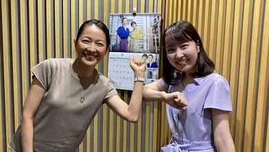【第11回】今日は…羽田美智子さんの「はだらじ」!