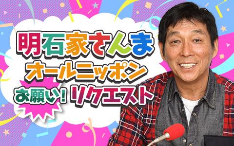 """""""漁港の肉子ちゃん""""公開記念!サイコウ家族・サイテー家族!"""