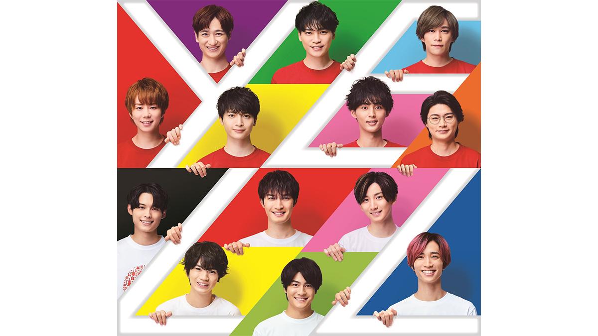 ニッポン放送「第46回 ラジオ・チャリティ・ミュージックソン」 パーソナリティはKis-My-Ft2とSixTONESに決定!