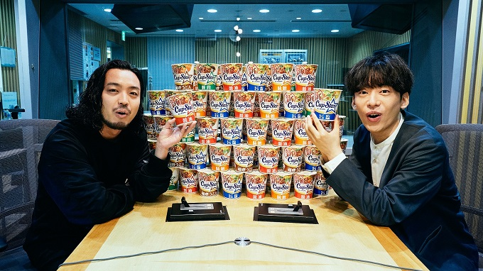 『Creepy Nutsのオールナイトニッポン0(ZERO)』と『カップスター』のコラボコーナーが帰ってくる!