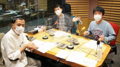 11月20日(金)ヤンセンファーマpresents ナイツの ぶんつうラジオ#01