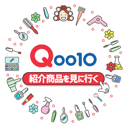 Qoo10バナー