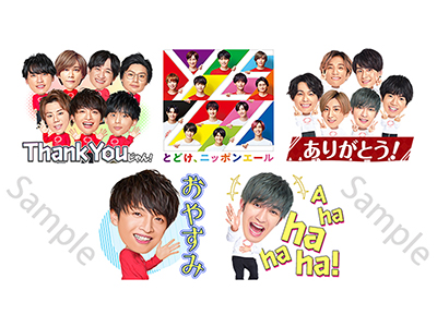 Kis-My-Ft2 & SixTONES のボイス付き!『ミュージックソン』LINE公式スタンプ配信決定