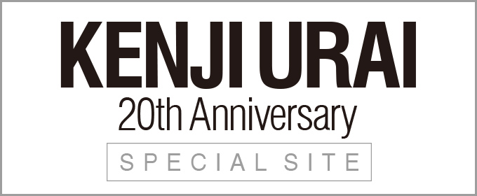 浦井健治 20th Anniversary Live