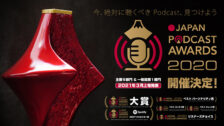 JAPAN PODCAST AWARDS