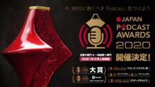 JAPAN PODCAST AWARDS