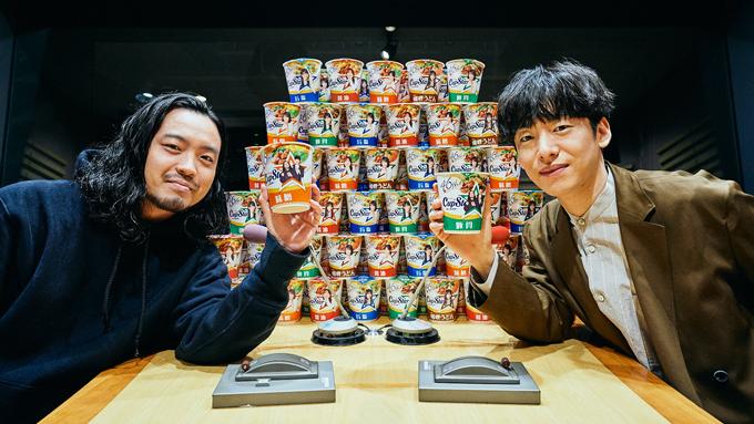 『Creepy Nuts のオールナイトニッポン 0(ZERO)』と『カップスター』のコラボコーナー『RAP STARのコーナー』が帰ってくる!