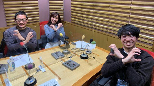 #34 メディアプラットフォーム「note」での発信を始めたキッカケとは?「キリンホールディングス株式会社」コーポレートコミュニケーション部 平山高敏さんをお迎えしました!
