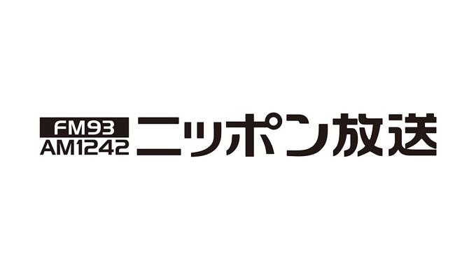 ニッポン放送の新型コロナウイルス対策について