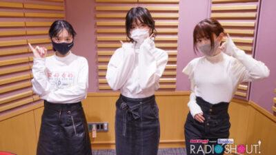 RoseliaのRADIO SHOUT〜約束SP〜