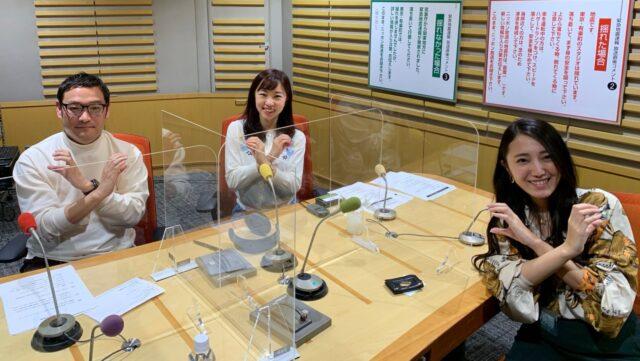 #45 「株式会社Muscle Deli」代表取締役CEO西川真梨子さんをお迎えしました!